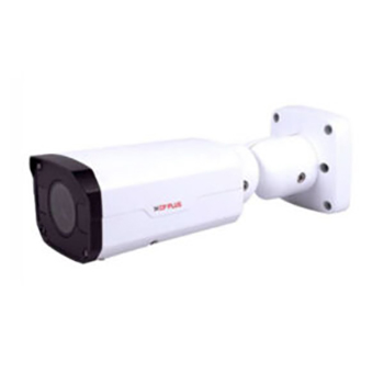 CP Plus 4 MP WDR Array Bullet Camera (Varifocal and Motorized) - 30Mtr. | CP-VNC-T41ZR3-VMD-2812