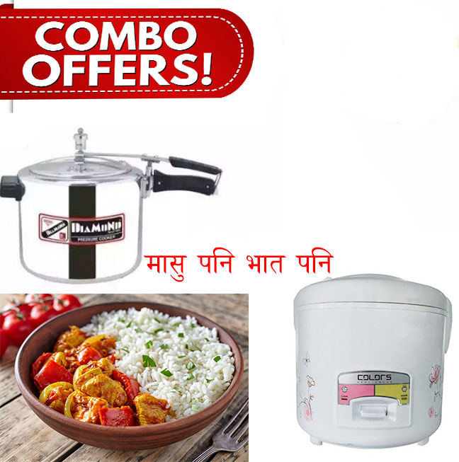 Two in one Combo Colors 1.8 Ltr JAR Rice Cooker and Diamond 3 ltr induction based pressure cooker