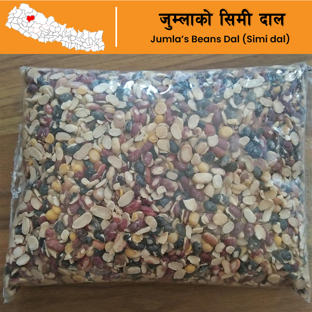 Nepal Special Simi Dal (Beans) from Jumla (500 grams)