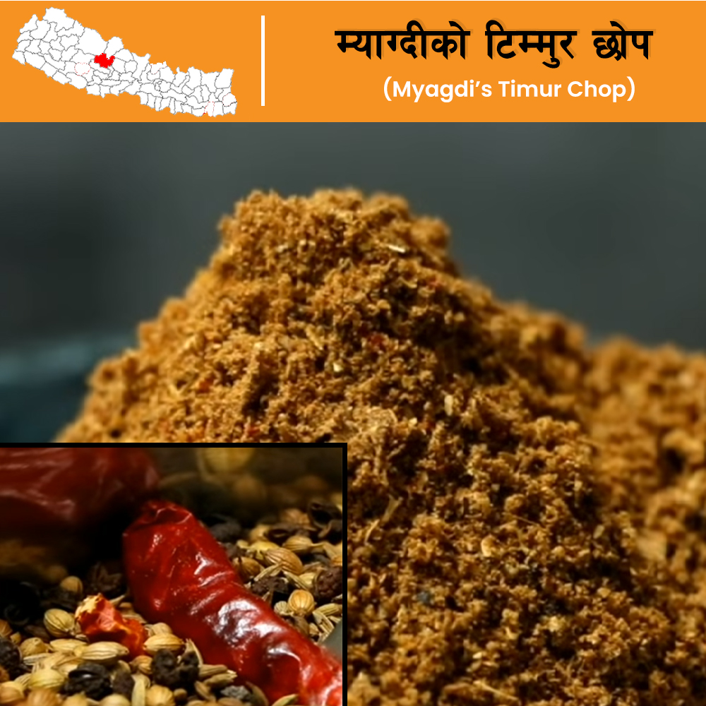 Nepal Special Timur Chop from Myagdi (200 grams)