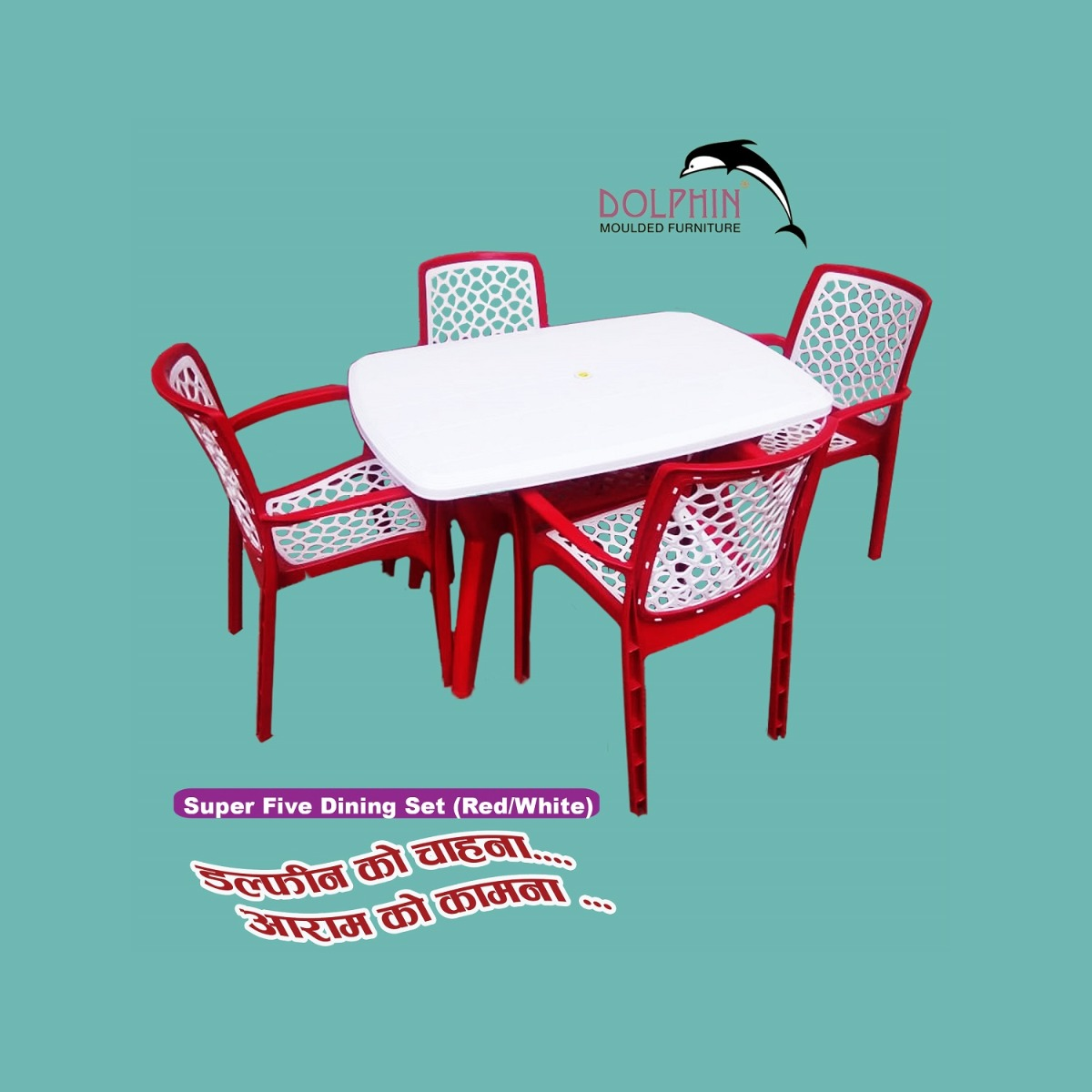 Dolphin Plastic Super Five Dining Set (Red White Mix)