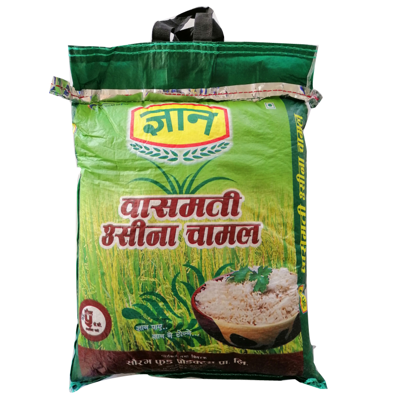 Gyan Basmati Usina Rice (5kg)