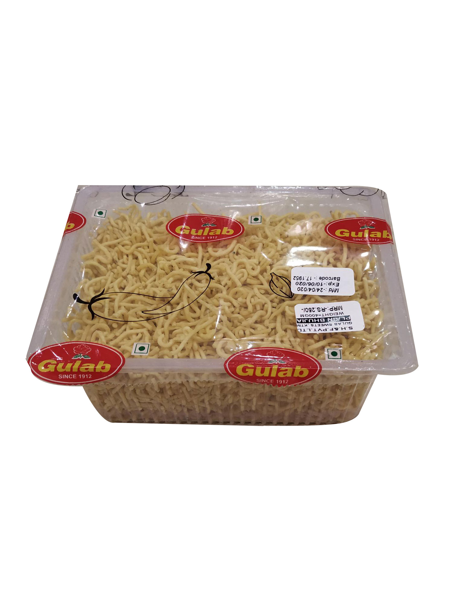 Gulab Plain Bhujiya 400gm