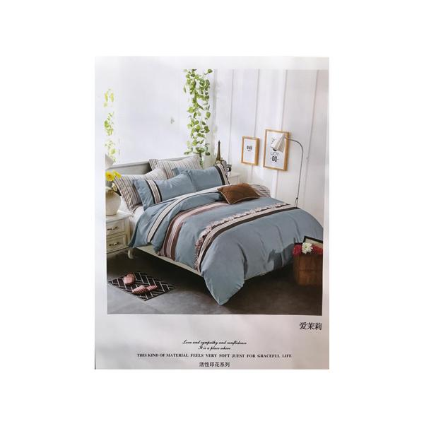 Printed Cotton Multicolor Double Bedsheet with 2 ) Pillow And 1 Quilt Cover