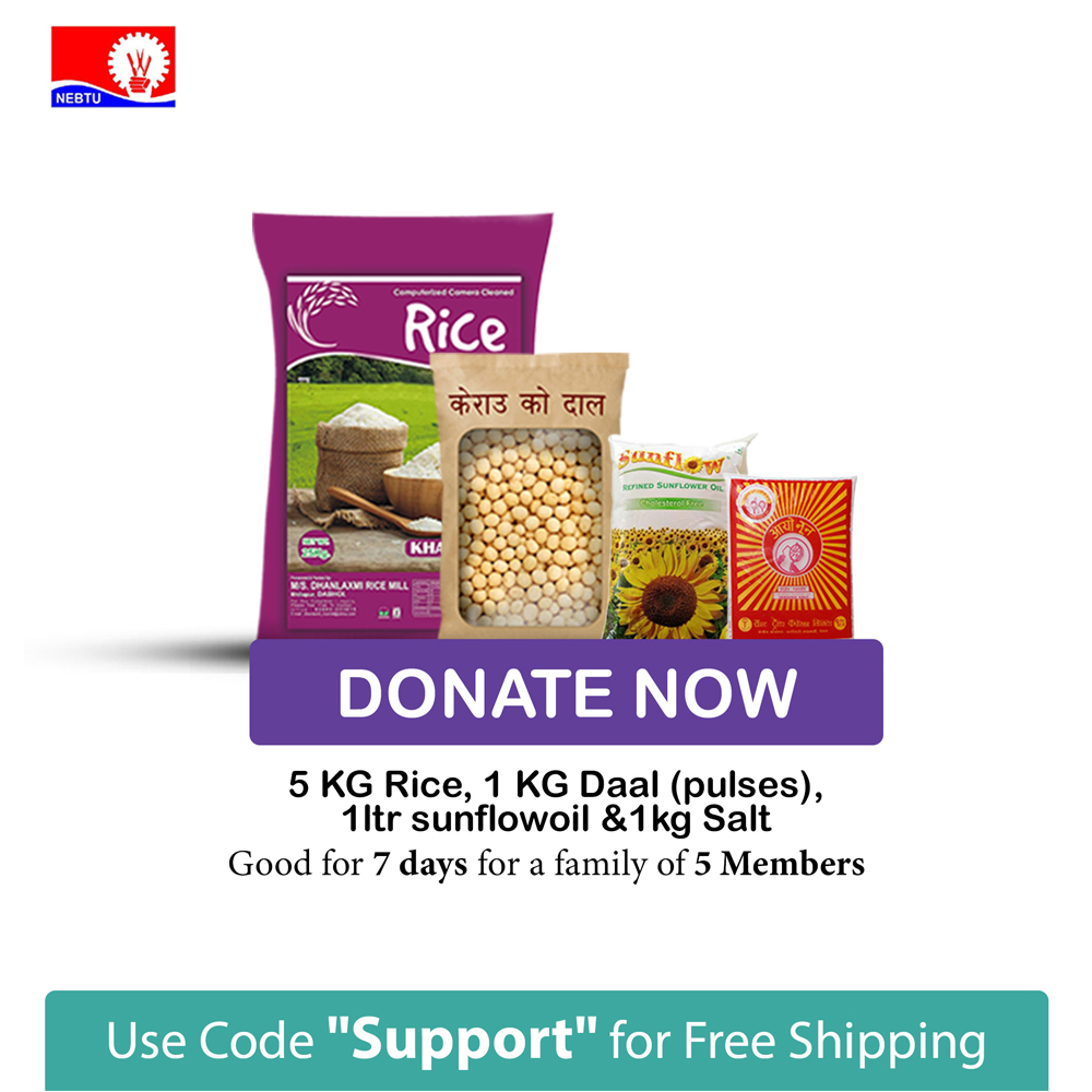 Donation Pack Sunflow Refine Sunflower Oil 1 Litre, Aayo Noon 1 Kg, Rice 5 Kg, Daal 1 Kg