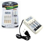JIABAO quick battery chargers for AA/AAA batteries