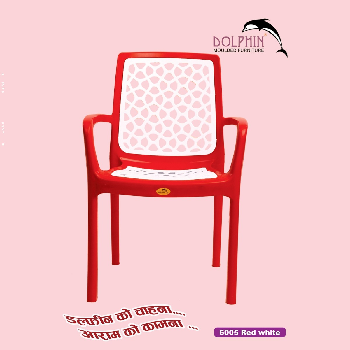Dolphin Plastic Chair Model - 6005 (Red White Mix)